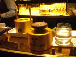 Macallan Ice Ball